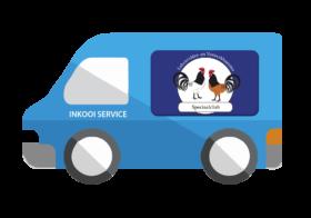 Inkooi-service Jubileum Clubshow